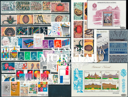 [20] 1989 Spain Year Set Complete **MNH LUXURY   + 2 Sheets + 1 Booklet Stamps In Perfect Condition. LUXE - Spain