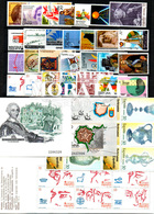 [20] 1988 Spain Year Set Complete **MNH LUXURY   + 2 Sheets + 1 Booklet Stamps In Perfect Condition. LUXE - Spain
