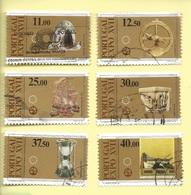 TIMBRES - STAMPS - PORTUGAL - 1983 -  XVII EXPO - EXPOSITION EUROPÉENNE D'ART, DE SCIENCE ET DE CULTURE - LISBONNE - Used Stamps