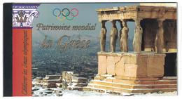United Nations ONU 2004 - Stamp Booklet - PATRIMOINE MONDIAL LA GRECE CELEBRER LES JEUX OLYMPIQUES - New-York - Siège De L'ONU