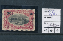 BELGIAN CONGO 1921 VARIETY COB 89A MNH - 1894-1923 Mols: Mint/hinged