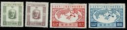 1927, UPU , Complete Set , Unused, Mi. € 330,- A2829 - 1926-89 Keizer Hirohito (Showa-tijdperk)