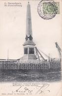 CPA Russie - Saint Petersbourg Monument Au Canal Maritime - Russia