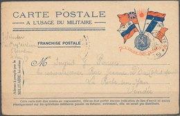 FRANCE - 1915, Correspodance Des Armées - Guerres