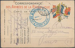 FRANCE - 1916, Correspodance Des Armées - Wars