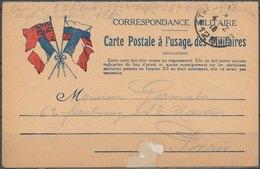 FRANCE - 1916, Correspodance Des Armées - Guerres