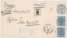 1890, 25 Pen, Seltene Zähnung Auf GA 25 Pen.,  A2835 - 1856-1917 Russian Government