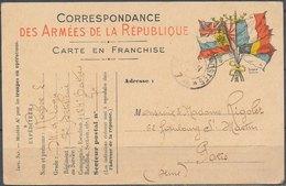 FRANCE - 1916, Correspondance Des Armées - Guerres