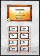 Indonesia Personalized Stamp Sheet. PRISMA, GARUDA INDONESIA - Indonesien