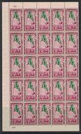 Egypte - Egypt - Yvert 255 En Demi-feuille Avec 2 Coins Datés - Scott#266 In Half Sheet With Plate Blocks - Egypt