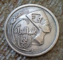 EGYPT- 5 Milliemes - Km 445 -1975 - Int. Women's Year - Nefrtiti - - Agouz - Egypte