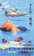 Télécarte Japon * EROTIQUE * (6957)  EROTIC PHONECARD JAPAN * TK * BATHCLOTHES * FEMME SEXY LADY LINGERIE - Fashion