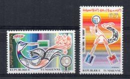 Tunisia - 1973 - Stamp Day - MNH - Tunisie (1956-...)