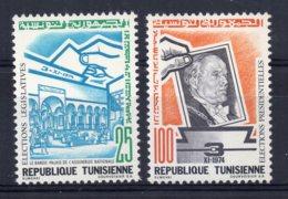 Tunisia - 1974 - Legislative & Presidential Elections - MNH - Tunisie (1956-...)
