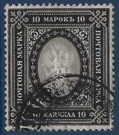 Finlande 1901 N°54 10 Markaa Noir Et Gris Oblitéré Rare Et TTB - 1856-1917 Administration Russe