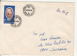 PRINCE A.I. CUZA, A. SCHWEITZER, ACADEMY, UNO, STAMPS ON REGISTERED COVER, 1984, ROMANIA - Cartas