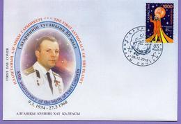 Kazakhstan 2019. FDC. Space. 85th Anniversary Of The Birth Of Yuri Gagarin. - Kazakhstan