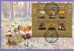 Kazakhstan 2019. FDC. Kazakhstan Mushrooms. Plants. Fauna. - Kazakhstan