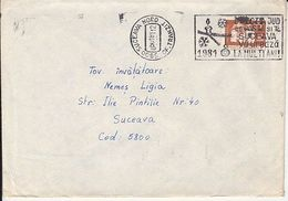 MANSION, STAMPS ON COVER, HAPPY NEW YEAR POSTMARK, 1981, ROMANIA - Cartas