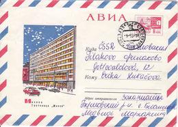 USSR  Airmail, Hotel Moskva, Car - 1923-1991 UdSSR