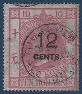 Grande Bretagne Hong Kong 1882 N°32A 12cents Sur 10$ Rose Oblitéré Dateur TTB - Used Stamps