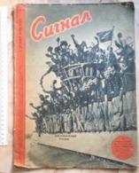 WWII WW2 1943 YUGOSLAVIA ARMY MAGAZINE NEWSPAPERS SIGNAL AIRCRAFT GERMANY WK2 DEUTSCHE U-Boot SUBMARINE Otto Von Büloww - Tijdschriften & Kranten