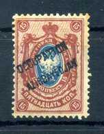 1918/19 AZERBAIGIAN 15 Ov. AZIRBAYEDJAN * - Azerbaidjan