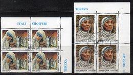 Q27 - ALBANIA 1998 , Emissione Per  Madre Teresa Di Calcutta : Serie In Quartine Usate - Albania