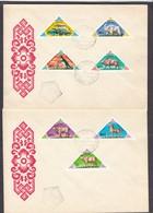Mongolia 1977 - Animaux Prehistoriques, Mi-Nr. 1065/71, 2 FDC - Mongolia
