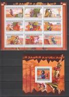 BC335 2010 GUINEE GUINEA CULTURE DANCES OF AFRICA 1KB+1BL MNH - Danse