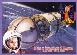 Kazakhstan 2019. Maxicard (Maximum Cards) Space. 85th Anniversary Of The Birth Of Yuri Gagarin. - Kazakhstan