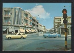Qatar Abdulla Bin Thani Street Doha Picture Postcard View Card - Qatar