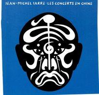 CD N°6603 - JEAN MICHEL JARRE : LES CONCERTS EN CHINE - COMPILATION 6 TITRES - New Age