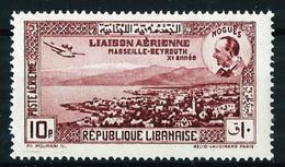 Gran Líbano (Francés) Nº A-79a** (dentado-13 1/2) - Great Lebanon (1924-1945)