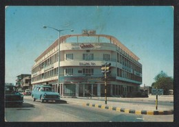 Qatar Cleopatra Building Doha  Picture Postcard View Card - Qatar