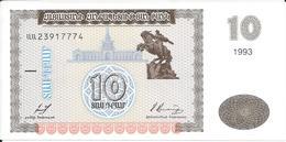ARMENIE   10 Dram   1993    -- UNC -- - Armenia