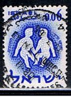 IS 309 // YVERT 188 // 1961 - Israel