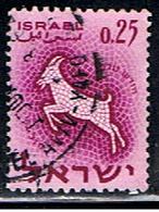 IS 315 // YVERT 195 // 1961 - Israel
