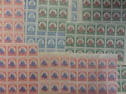 Crète Poste Des Insurgés YT N° 12 (50), N° 13 (75) Et N° 14 (65) Neufs ** MNH. TB. A Saisir! - Crète