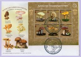 Kazakhstan 2019. FDC. Kazakhstan Mushrooms. Plants. Fauna. - Kazakistan