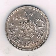 50 DINAR 1976 SUDAN /9272/ - Soedan