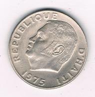20 CENTIMES 1975 HAITI /9375/ - Haïti