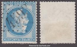 GC 4593 (Styring-Wendel (55.), 0), Cote 65€ - Marcophilie (Timbres Détachés)