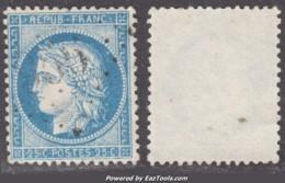 GC 956 (Châtelus-le-Marchais, Creuse (22)), Cote 47.5€ - Poststempel (Einzelmarken)
