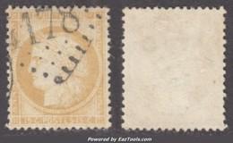 GC 4178 (Vezins-près-Cholet, Maine-et-Loire (47)), Cote 60€ - Poststempel (Einzelmarken)