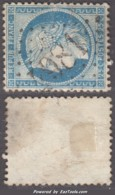 GC 4981 (Limesy, Seine-Inférieure (74)), Cote 30€ - 1849-1876: Période Classique