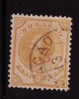 Dutch Antilles - Curacao NVPH 5 Used (1873) - Curazao, Antillas Holandesas, Aruba