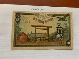 Japan 50 Sen Banknote 1943 - Japan