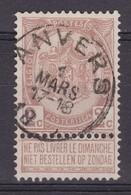 N° 55 Défauts  ANVERS - 1893-1907 Coat Of Arms