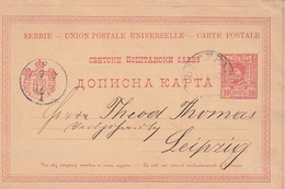 Serbien / 1891 / Postkarte Mi. P 34 O (3011) - Serbia